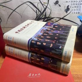 中国经济百科全书(上下册