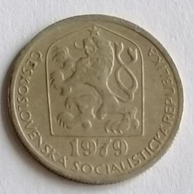 捷克斯洛伐克1979年50赫勒硬币双尾狮狮子保真