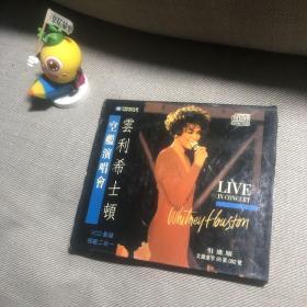 VCD2碟上下-云利希士顿--空舰演唱会 惠特尼休斯顿