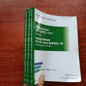 Kaplan SCHWESER 2021 CFA® Notes 备考笔记(一级)(第一、三、五册)