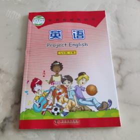 仁爱版   英语 九年级 下册