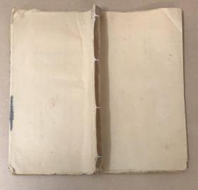 银行方面一本老书