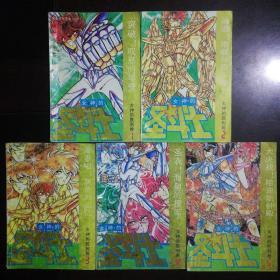 女神的圣斗士:女神的胜利卷1-5