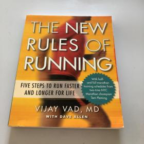 The New Rules of Running  Five Steps to Run Fast