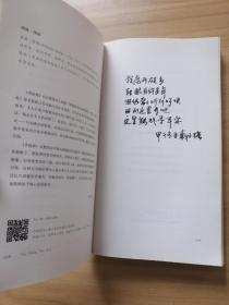 为你读诗(第一辑)