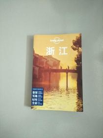 孤独星球Lonely Planet旅行指南系列 浙江 2015年版 第二版 库存书 参看图片
