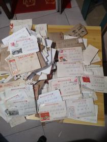 文革信封20只(里面含信件,读之,时代气息扑面而来。)附加普通信件50年——90年之前《200来封信》