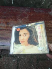 李玲玉甜歌皇后 甜甜甜CD