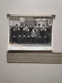 老照片:欢送郑州市中原区计划生育小分队留影 1976.3.19