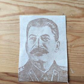 斯大林,单页,9`9号上