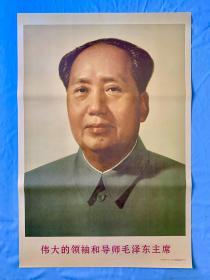 宣传画:主席三号标准像 主席画像 毛泽东伟人挂画