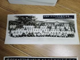 全国第一次冲压学术会议留恋(老照片)