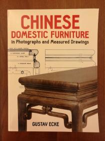 Chinese Domestic Furniture in Photographs and Measured Drawings(现货,实拍书影)