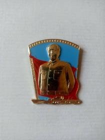 一定要解放台湾毛主席视察章(直径6.6厘米)