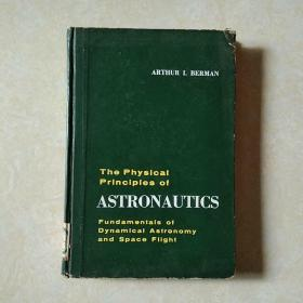 宇宙航行学物理原理(英文版)
