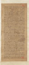 李东阳 小楷 跋明佚名摹张择端清明上河图卷。纸本大小52*115厘米。宣纸艺术微喷复制。180元包邮