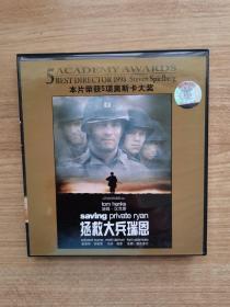 拯救大兵瑞恩(VCD,三碟装)