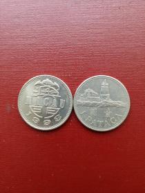 澳门1元 硬币