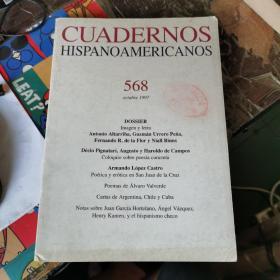 CUADERNOS HISPANOAMERICANOS 568 (西班牙文)