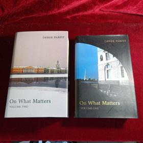 On What Matters:Volume 1  volume2