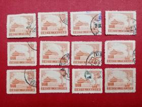 普9《天安门》10元信销邮票(如图有多枚随机发货)