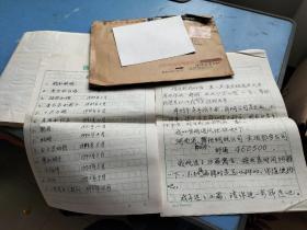 中国寓言文学作家刘振华信札一页+信简介16开