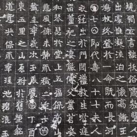 《大周》边桢墓志铭拓片一套《带盖子》内容完整 字迹清晰 拓工精湛 书法精美 保真包原拓。