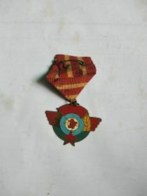 解放东北纪念章,1948年,保真保老