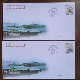 西安浐灞国家湿地公园开园纪念 芙蓉花邮资封2枚