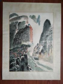海上民国画家俞骥:朝辞白帝彩云间,千里江陵一日还 画芯45/35