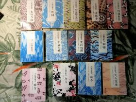 三岛由纪夫套装 共13册