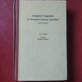 《朗曼二十世纪文学指南》精装  A.C.Ward revised by  Longman 私藏 书品如图