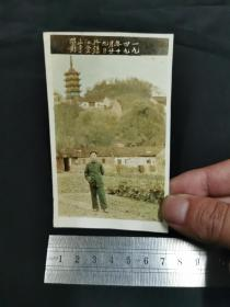 1949年,手工着色,镇江金山寺,老照片一张!