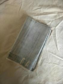 孤品清拓《王笃书法拓片》乌金拓5幅一套全 尺寸79x32cm  道光三年(1823)进士 布政使。 四川学政等