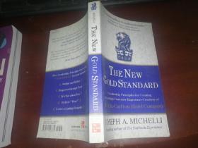 THE NEW GOLD STANDARD(新黄金法则)