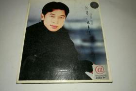 CD:陈星(思乡酒)