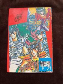 圣斗士之六卡片10张十二生肖