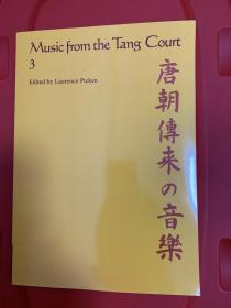 Music from the Tang Court: volume 3