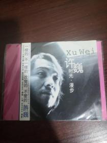 许巍 时光·漫步 1CD