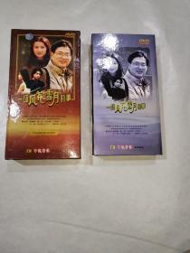 DVD光盘【一场风花雪月的事  7碟装】