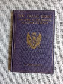 1927年的毛边老册子 当老纸出售