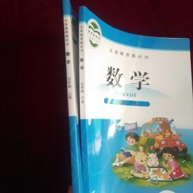 小学数学教材五年级 上下册 北师大版 两本合售【包快递】