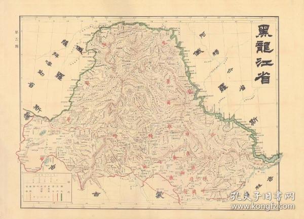 0631-10古地图1909 宣统元年大清帝国各省及全图 黑龙江省。纸本大小49.2*68.04厘米。宣纸艺术微喷复制