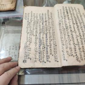 清代手抄本医书   一册   60个筒子页   漂亮毛笔手抄本医书