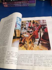 三联生活周刊(2020年2.3期合刊)