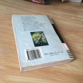 周显武侠系列:后羿神弓 卷一 卷二  1 2 全两册合售 周显作品集  馆藏 无笔迹