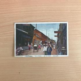 民国济南明信片·西门大街