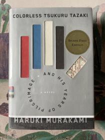 村上春树签名本美国一印本《Colorless Tsukuru Tazaki and His Years of Pilgrimage:A novel》(中文译名:没有色彩的多崎作和他的巡礼之年)