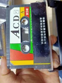 生活美语会话 1 磁带 12盘