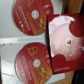 北京2008年奥运会歌曲专辑(2CD)
